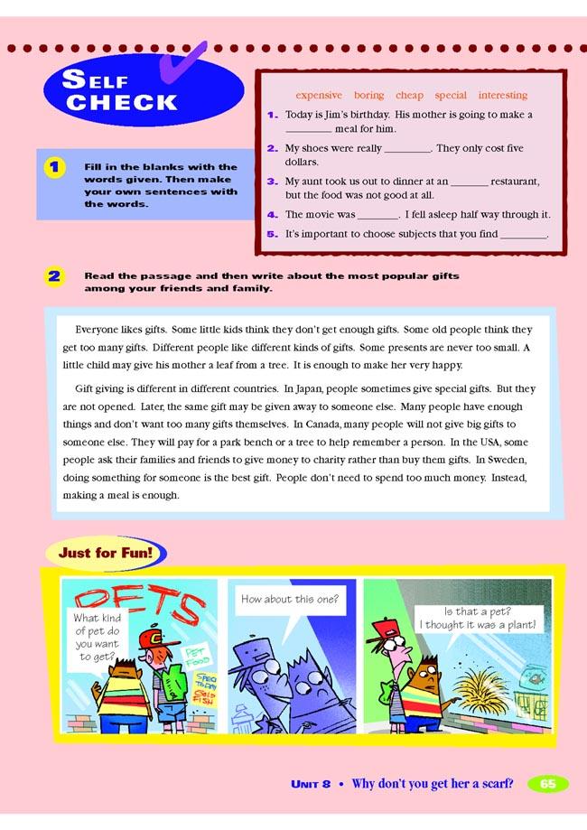 人教版八年级英语下册电子课本 人教版初二英语下册电子课本 课本站图片