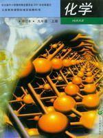 沪教版九年级化学亚博体育在哪下载