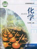 沪教版九年级化学亚博体育在哪下载(新)