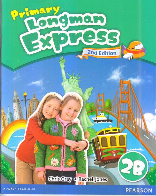 朗文版Primary Longman Express第二版二年级下册