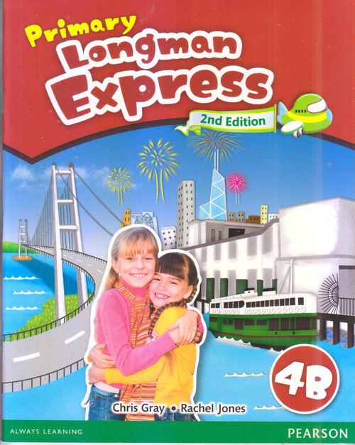 朗文版Primary Longman Express第二版四年级下册