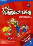 剑桥国际少儿英语Kid's Box 1