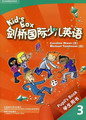 剑桥国际少儿英语Kid's Box3