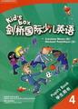 剑桥国际少儿英语Kid's Box4
