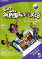 剑桥国际少儿英语Kid's Box5